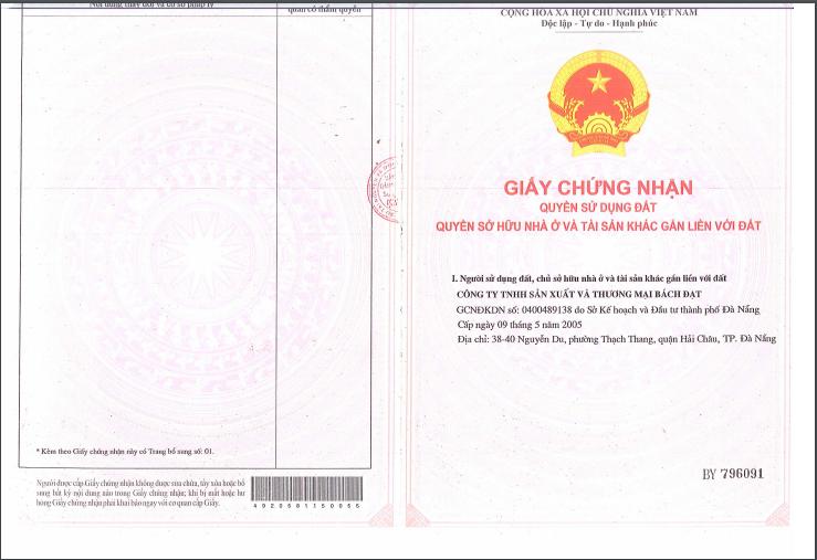 Khu đô thị New Điện Dương City - Phố chợ Điện Dương - Ảnh 17